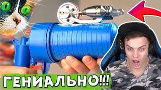 Bazya СМОТРИТ - ВОТ ЧТО МЫ КУПИЛИ НА ALIEXPRESS! [часть 2] - SlivkiShow