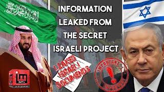 Information Leaked From the secret Israeli Project | Hasham Rashid | IM Tv