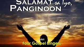 Salamat Sa Iyo, Panginoon [Vocal]