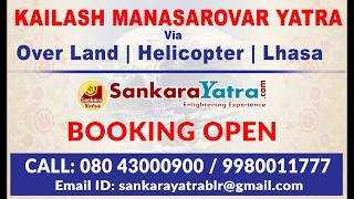 preview picture of video 'Travel to Kailash Mansarovar Yatra NEW Must Watch'