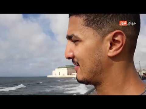 الشاب المغربي نسيم جوهري يحلم بالعودة إلى ألمانيا رغم ترحيله