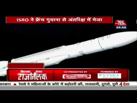 ISRO Launches 'The Big Bird' GSAT-11, India's Most Powerful Satellite