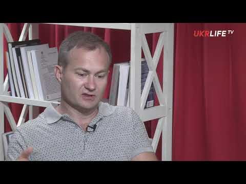 Нужно говорить не только о миротворцах, но и о международной администрации - Сергей Гармаш (видео)