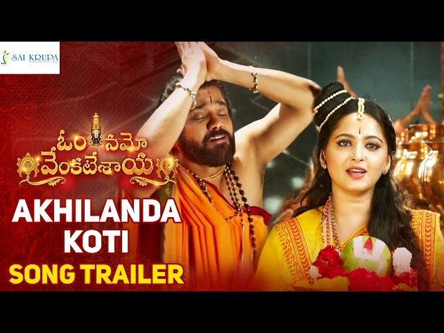 Akhilanda Koti Video Song Promo | Om Namo Venkatesaya Video Songs