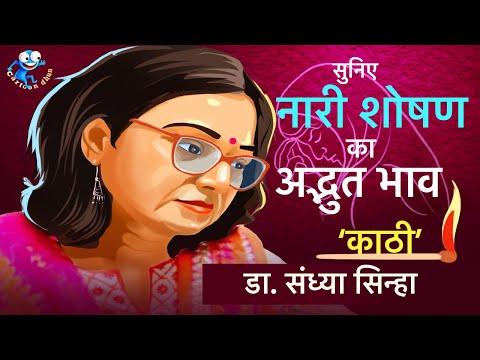 अबकियो बेर भइल दिल्ली में  मैथिली-भोजपुरी कवि सम्मेलन