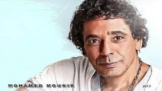محمد منير _ قلبك على قلبى _ جوده عاليه HD