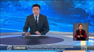 Елбасының ресейлік телеарнаға берген сұхбатын «Хабар 24» арнасынан сағат 22:00-де тамашалаңыздар