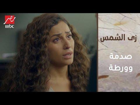 العرب اليوم - شاهد: انهيار أحمد السعدني بعد معرفته بخيانة فريدة في«زي الشمس»