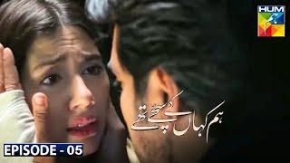 Hum Kahan Ke Sachay Thay Episode 5 Teaser   Hum Kahan Ke Sachay Thay Episode 5   Mahira Khan & Usman
