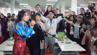 青海大学版藏语《喜欢你》