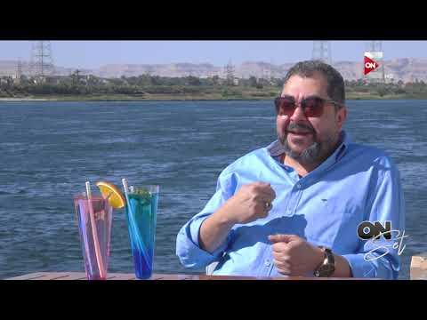 طارق عبد العزيز يكشف كواليس العمل مع عادل إمام
