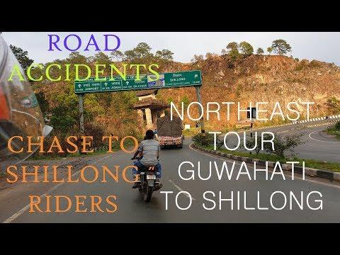 NORTHEAST TOUR || PART 1|| GUWAHATI TO SHILLONG