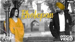 Bholepan  Rakesh Maini