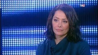 Екатерина Волкова. Жена. История любви