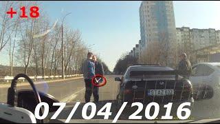Подборка Аварий и Дтп Апрель 2016 Car Crash Compilation #2