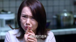我是杜拉拉 Still LaLa Ep03 戚薇 王耀慶 【克頓官方1080p】