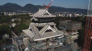 屋根の白、鮮やかに被災2年半控える熊本城―ドローンによる空撮