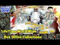 ROK SAKO TO ROK LO Bollywood Movie LifeTime WorldWide Box Office Collections   Verdict Hit Or Flop