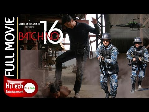 Batch No 16 | Nepali Movie