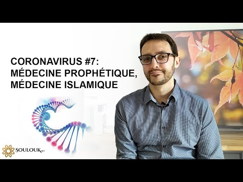 Coronavirus #7 : Médecine prophétique, médecine islamique