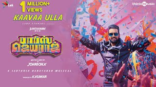 Parris Jeyaraj | Kaava Ulla Kalludi Song Lyric Video | Santhanam | Santhosh Narayanan | Johnson K