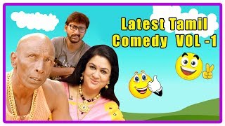 Latest Tamil Comedy 2018   Best Comedy Collection 2018   Vol 1   Rajendran   RJ Balaji   Karunakaran