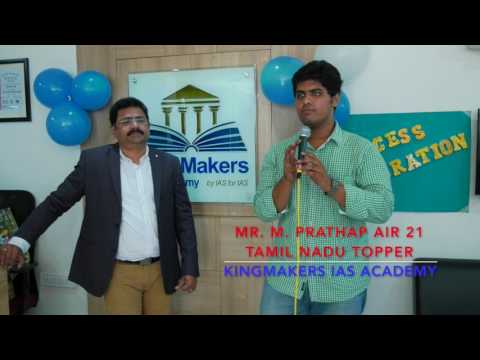 Mr.Prathap IAS