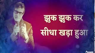 Amitabh Bachchan Motivational Quotes WhatsApp Status Video