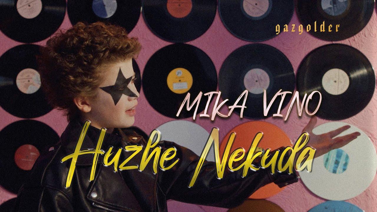 Mika Vino — Хуже некуда