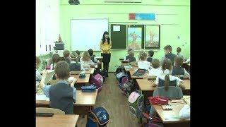 В Анапе с 1 февраля стартует прием детей в первые классы