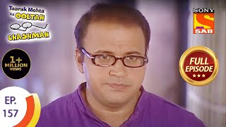 "Click here to Subscribe to SAB TV Channel : https://www.youtube.com/user/sabtv?sub_confirmation=1  Click to watch all the episodes of Taarak Mehta Ka Ooltah Chashmah https://www.youtube.com/playlist?list=PL6Rtnh6YJK7Zfu1x9Bd1UqLwUxhZ1oBJh  The show is inspired from the famous humorous column 'Duniya Ne Undha Chasma' written by the eminent Gujarati writer Mr. Tarak Mehta. This story evolves around happenings in """"""""Gokuldham Co-operative Society"""""""" and covers topical issues which are socially relevant.The show predominantly - Promoolves around 'Jethalaal' (Dilip Joshi) who is an uneducated Gujarati businessman. Your 'Taarak Mehta' (Sailesh Lodha), is his neighbor. 'Jethalaal' finds a friend and philosopher in 'Taarak Mehta' and often goes to him for advice whenever he is in trouble. Jethalaal's family includes his simpleton wife 'Daya Ben' (Disha Wakani) and a mischievous son 'Tapu' (Bhavya Gandhi). Tapu is a menace and a constant source of trouble to all the members of Gokuldham. They have often warned 'Jethalaal' to reform 'Tapu' or else be prepared to leave the premises. Lost hopes of being heard by his son pushes Jethalaal' to call his father 'Champaklal' (Amit Bhatt) from the village. This was his great idea of leashing some control over the mischievous Tapu. The opposite happens and the grandfather joins hands with the grandson to make life a roller coaster troublesome ride for Jethalaal.  Dear Subscriber,  If you are trying to view this video from a location outside India, do note this video will be made available in your territory 48 hours after its upload time. More Useful Links :  * Visit us at : http://www.sonyliv.com  * Like us on Facebook : http://www.facebook.com/SonyLIV  * Follow us on Twitter : http://www.twitter.com/SonyLIV Also get Sony LIV app on your mobile  * Google Play - https://play.google.com/store/apps/details?id=com.msmpl.livsportsphone  * ITunes - https://itunes.apple.com/us/app/liv-sports/id879341352?ls=1&mt=8"