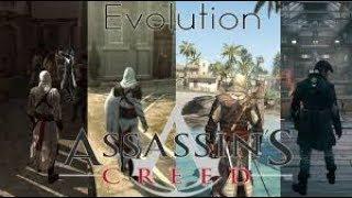 Эволюция серии игр Assassin's Creed (2007 - 2018)