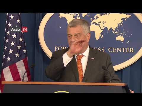United States | Press Conference On State Department's 2018 Human Rights Report