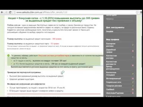 Статистика бинарных опционов отзывы