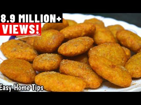 5 मिनट में बनाये कुरकुरे आलू स्नैक्स | Aloo Snacks Indian Recipe In Hindi | Aloo Snacks Recipe