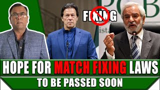 Hope for Match Fixing Laws To Be Passed Soon | Basit Ali Show Ft. Ali Salman