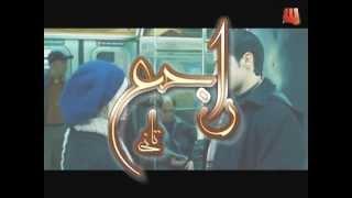 تحميل اغاني راجع تانى بلال محمد MP3