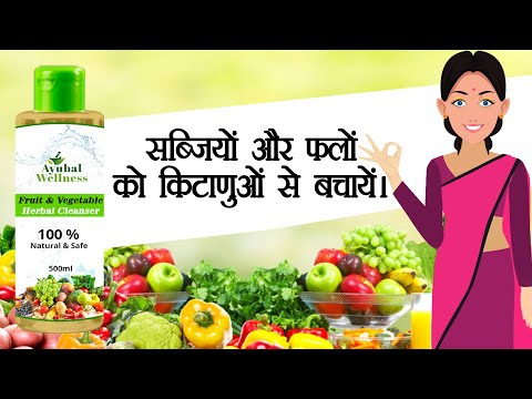 Fruit & Vegetables Herbal Cleanser
