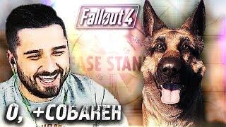 МОЙ НОВЫЙ ДОМ #2 ► Fallout 4 ► Максимальная сложность