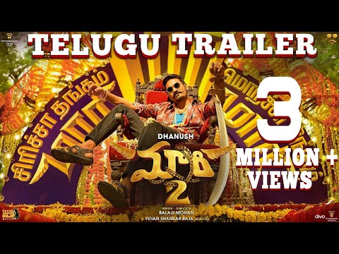 Maari 2 Telugu Trailer