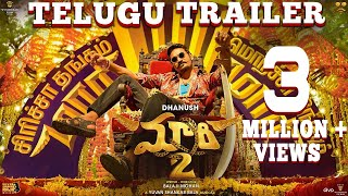 Maari 2 Trailer (Telugu) - Dhanush | Balaji Mohan | Yuvan Shankar Raja | Dialogues, Lyrics - Samrat
