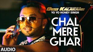 Chal Mere Ghar Full AUDIO Song   Yo Yo Honey Singh   Desi Kalakaar, Honey Singh New Songs 2014