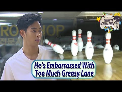 [Infinite Challenge W/ Kim Soo Hyun] He's Embarrassed With Too Much Greasy Lane 20170624