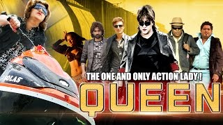 Queen (2015) Full Hindi Dubbed Movie | Dubbed Hindi Movies 2015 Full Movie | Malashri, Rahul Dev