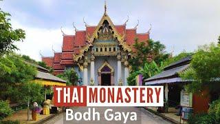Thai Monastery, Bodh Gaya, Bihar