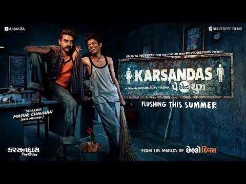 Karsandas Pay & Use Official Trailer | Mayur Chauhan | Deeksha Joshi | THE GUJARATI FILMS