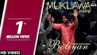 Boliyaan (Full Song) Mannat Noor & Minda | Muklawa, Ammy Virk | Punjabi Song 2019 | White Hill Music