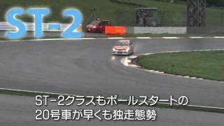 Super_Taikyu - Fuji2010 Highlights