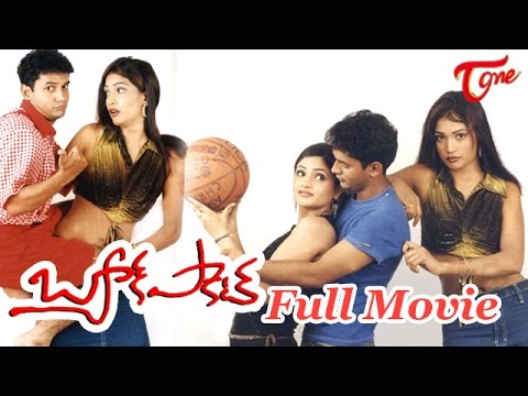 Back Pocket Full Length Telugu Movie | Vijay Sai, Sony Raj, Lavanya, Suman