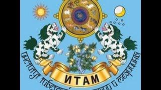 Астрологическое Мировоззрение в Тибетской Астрологии